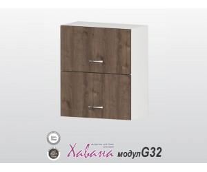 Шкаф с две клапващи врати Хавана G32 60 см. - дъб марон
