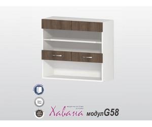 Горен кухненски шкаф с витрина Хавана G58 80 см. - дъб марон