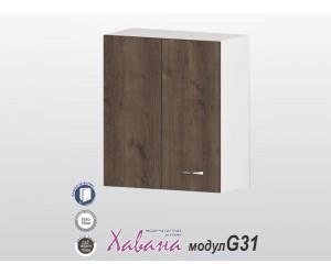 Горен ъглов шкаф Хавана G31 60 см. - дъб марон