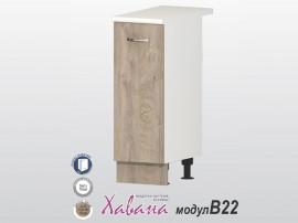 Долен кухненски шкаф Хавана B22 30 см. - дъб норте