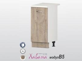 Долен кухненски шкаф Хавана B5 40 см. - дъб норте