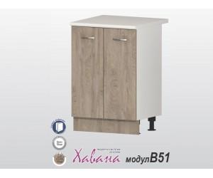 Долен кухненски шкаф Хавана B51 60 см. - дъб норте