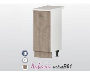 Долен кухненски шкаф Хавана B61 35 см. - дъб норте