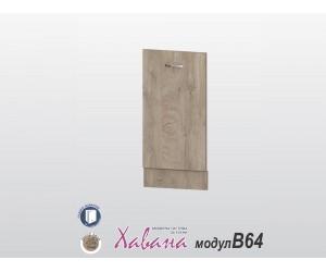 Врата за съдомиялна Хавана B64 45 см. - дъб норте