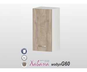 Горен кухненски шкаф Хавана G60 35 см. - дъб норте