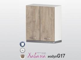Шкаф за аспиратор Хавана G17 60 см. - дъб норте