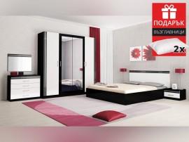 Спален комплект Валерия 160/200 - бяло/черно - с включен матрак и подарък възглавници