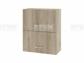 Горен кухненски шкаф Сити АРДА-11 с хоризонтални врати - 60 см.