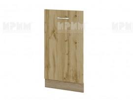 Врата за съдомиялна Сити АРДД-38 - 45 см.