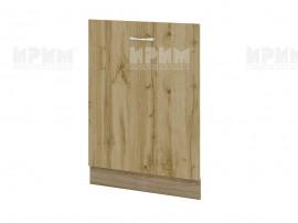 Врата за съдомиялна Сити АРДД-39 - 60 см.