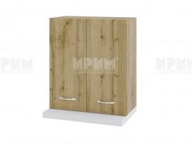 Горен кухненски шкаф за аспиратор Сити АРДД-13 - 60 см.
