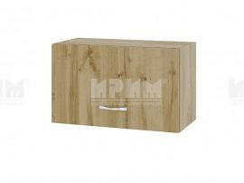 Горен кухненски шкаф Сити АРДД-15 с една хоризонтална врата - 60 см.