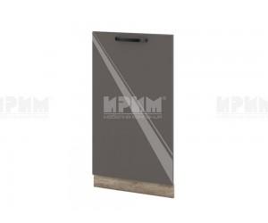 Врата за вградена съдомиялна Сити АРФ-Антрацит гланц-05-38 МДФ - 45 см.