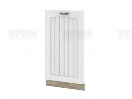 Врата за вградена съдомиялна Сити АРФ-Бяло фладер-04-38 МДФ - 45 см.