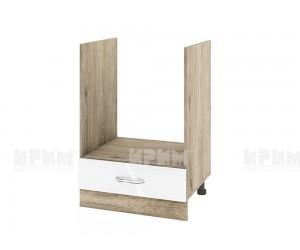 Кухненски долен шкаф за фурна Сити АРФ-Бяло гланц-05-36 МДФ - 60 см.