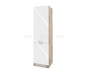 Колонен кухненски шкаф Сити АРФ-Бяло гланц-05-50 МДФ за хладилник - 60 см.