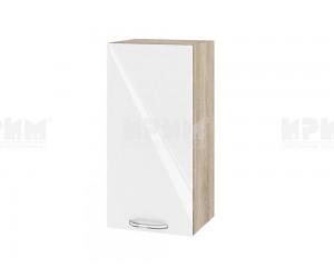 Горен шкаф за кухня Сити АРФ-Бяло гланц-05-16 МДФ - 35 см.
