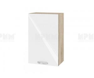 Горен шкаф за кухня Сити АРФ-Бяло гланц-05-6 МДФ - 45 см.