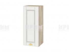 Горен шкаф за кухня Сити АРФ-Бяло мат-09-1 МДФ - 30 см.