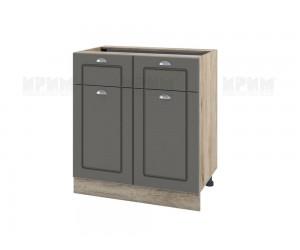Долен шкаф за кухня Сити АРФ-Цимент мат-06-26 МДФ - 80 см.