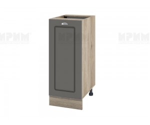 Долен шкаф за кухня Сити АРФ-Цимент мат-06-40 МДФ - 35 см.