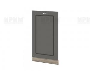 Врата за вградена съдомиялна Сити АРФ-Цимент мат-06-38 МДФ - 45 см.