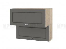 Горен шкаф за кухня Сити АРФ-Цимент мат-06-107 МДФ - 80 см.