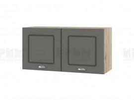 Горен шкаф за кухня Сити АРФ-Цимент мат-06-108 МДФ - 80 см.