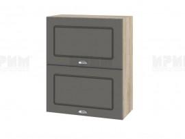 Горен шкаф за кухня Сити АРФ-Цимент мат-06-11 МДФ - 60 см.