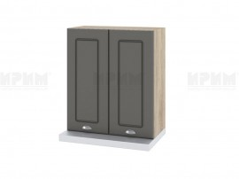 Горен кухненски шкаф за аспиратор Сити АРФ-Цимент мат-06-13 МДФ - 60 см.