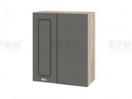 Горен кухненски шкаф за ъгъл Сити АРФ-Цимент мат-06-17 МДФ - 60 см.