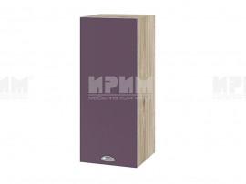 Горен шкаф за кухня Сити АРФ-Лилаво мат-05-1 МДФ - 30 см.