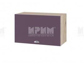 Горен шкаф за кухня Сити АРФ-Лилаво мат-05-15 МДФ - 60 см.