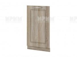 Врата за съдомиялна Сити АРФ-Сонома-02-38 МДФ - 45 см.