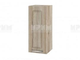 Горен шкаф за кухня Сити АРФ-Сонома-02-1 МДФ - 30 см.
