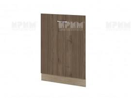 Врата за съдомиялна Сити АРО-39 - 60 см.