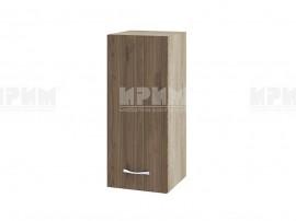 Горен кухненски шкаф Сити АРО-1 - 30 см.