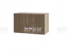 Горен кухненски шкаф Сити АРО-15 с една хоризонтална врата - 60 см.