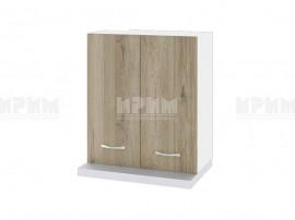 Горен кухненски шкаф за аспиратор Сити БДА-13 - 60 см.