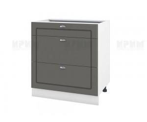 Долен шкаф за кухня Сити БФ-Цимент мат-06-120 МДФ - 80 см.
