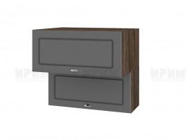 Горен шкаф за кухня Сити ВФ-Цимент мат-06-107 МДФ - 80 см.