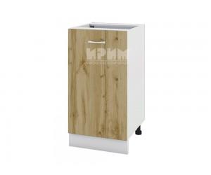 Долен кухненски шкаф Сити БДД - 28 - 45 см.