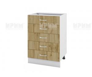 Долен кухненски шкаф Сити БДД-29 с чекмеджета - 60 см.