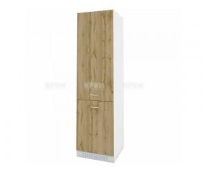 Колонен кухненски шкаф Сити БДД-50 за хладилник - 60 см.