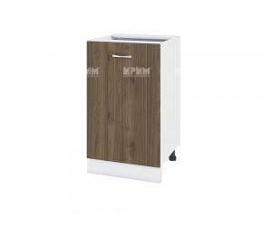 Долен кухненски шкаф Сити БО-43 с врата и рафт - 50 см.