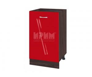 Долен кухненски шкаф Сити ВЧ - 43 - 50 см.