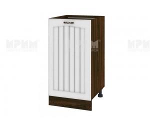 Долен шкаф за кухня Сити ВФ-Бяло фладер-04-28 десен МДФ - 45 см.