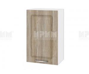 Горен шкаф за кухня Сити БФ-Сонома-02-6 МДФ - 45 см.