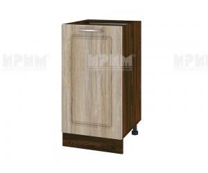Долен шкаф за кухня Сити ВФ-Сонома-02-28 МДФ - 45 см.
