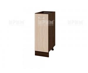 Долен кухненски шкаф Сити ВА-20 - 30 см.
